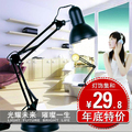 2016 Special Offer New Arrival No American Style Table Lamp Work Computer Desk Lighting Ofhead Dimming Led Eye Lamps For Home