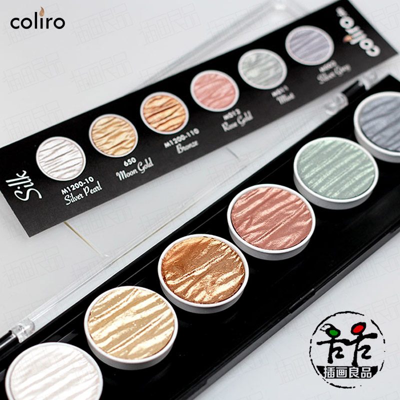 Germany Imported Finetec Watercolor Coliro Handmade Pearlescent Solid Watercolor Pearl Color.