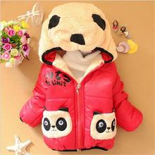 Spring Autumn Outerwear Kids Jacket Child Baby Girl Boy