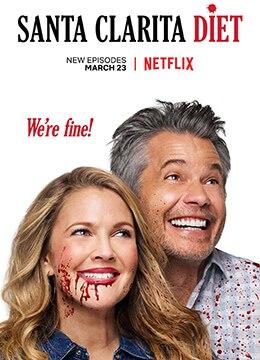 《真爱不死 第二季》2018年美国喜剧,恐怖电视剧在线观看