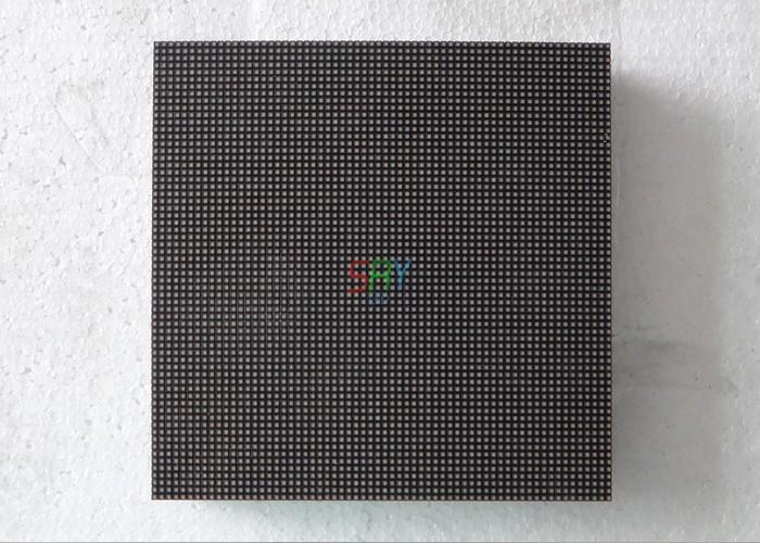 P2.5 indoor module (14)