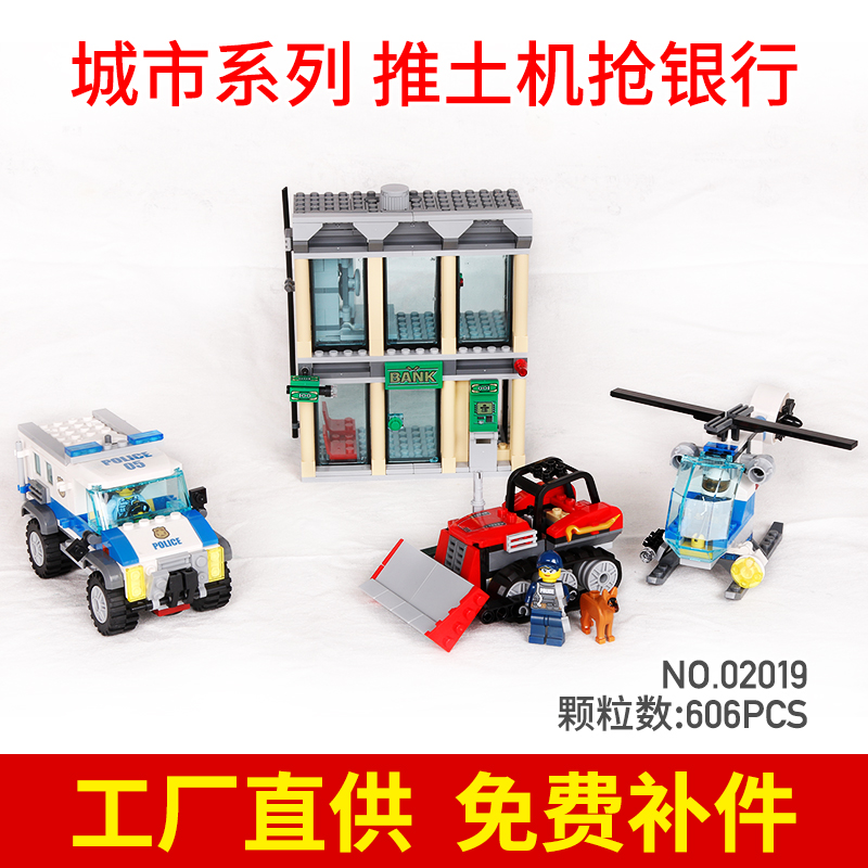 New toy Building Blocks Compatible City 60140 The Bulldozer Break-in lepin 02019 Policeman Models building toys & hobbies цена и фото