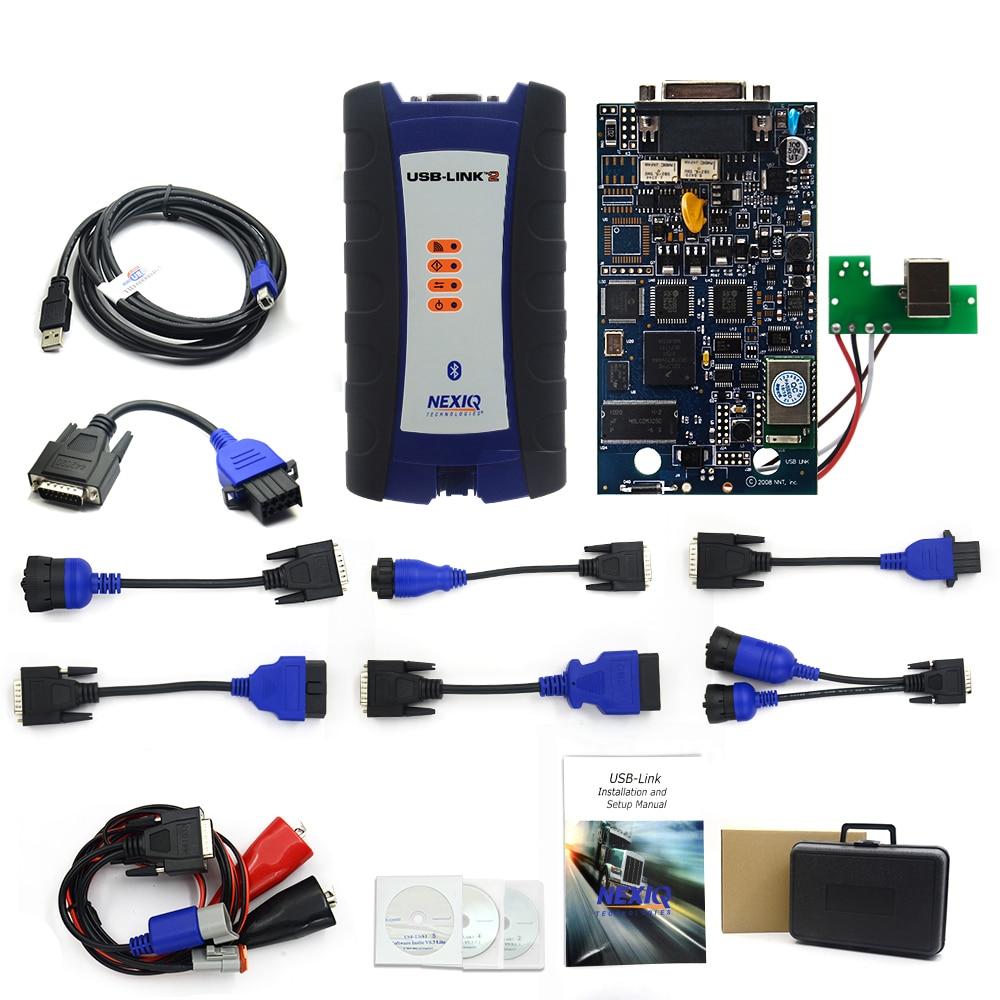 USB-LINK2  (1)