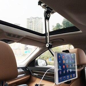 Image 4 - Универсальный автомобильный держатель для планшета, алюминиевый сплав, эргономичный, вращающийся на 360 градусов, двойная присоска, подставка для ленивых людей для iPad, iPhone