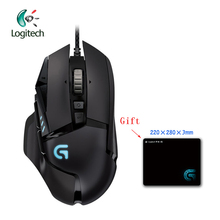 Logitech G502 Proteus RGB Wired Gaming Mouse with Optical 1200DPI for PC Ergonomic Mice Support Official Verification Free Gift