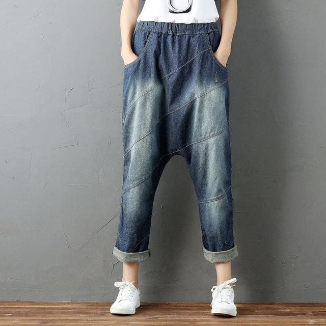 ASYMSAY 2017 New Elastic High Waist Denim Harem Pants Women Korea Style  Drop Crotch Cowboy Jeans 8317db986795