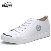 New Fashion Flat Shoes with Hidden Insole Increased Height Boys 6cm Taller Black White Sneaker