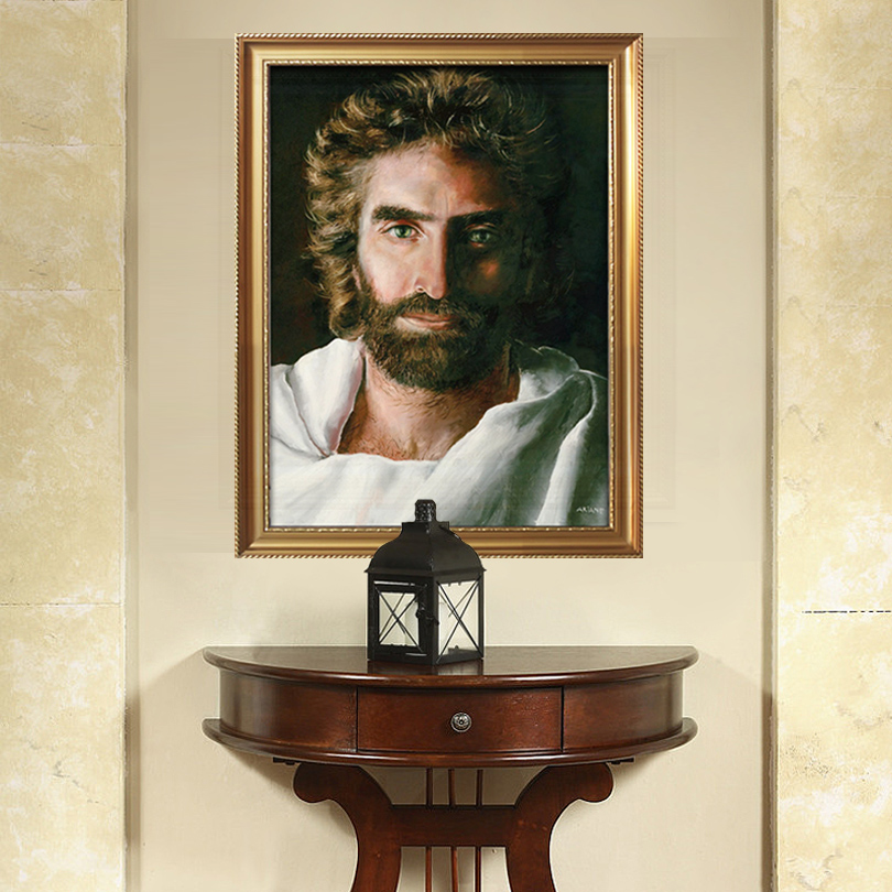 Home Interior Jesus