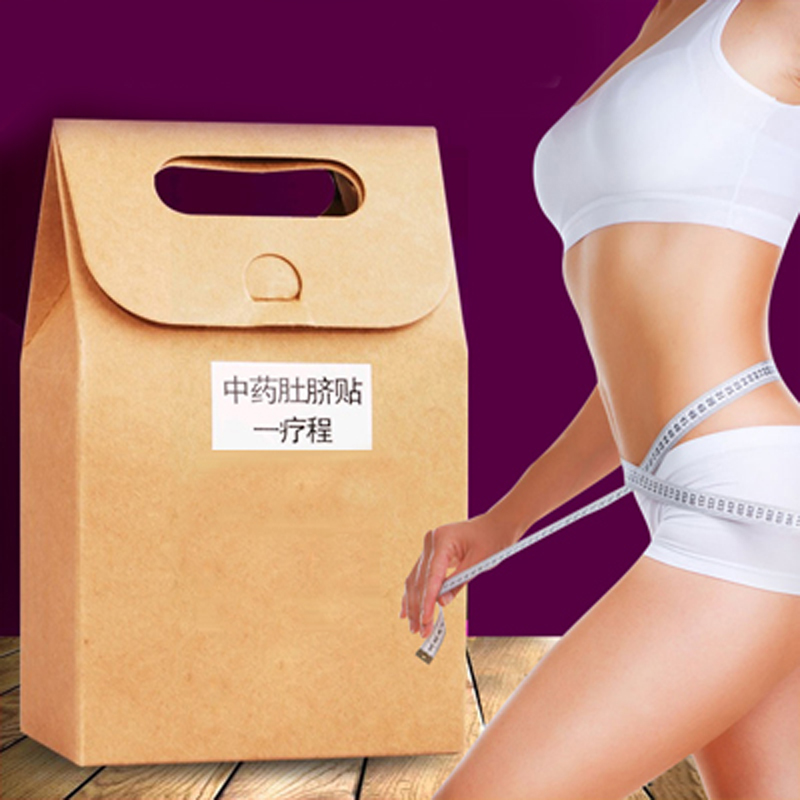 Chinese Medicine Slim Patch Weight Loss Products Slimming Products To Lose Weight And Burn Fat Health Care For Slimming patch best sale 30pcs slimming navel stick slim patch weight loss burning fat patch