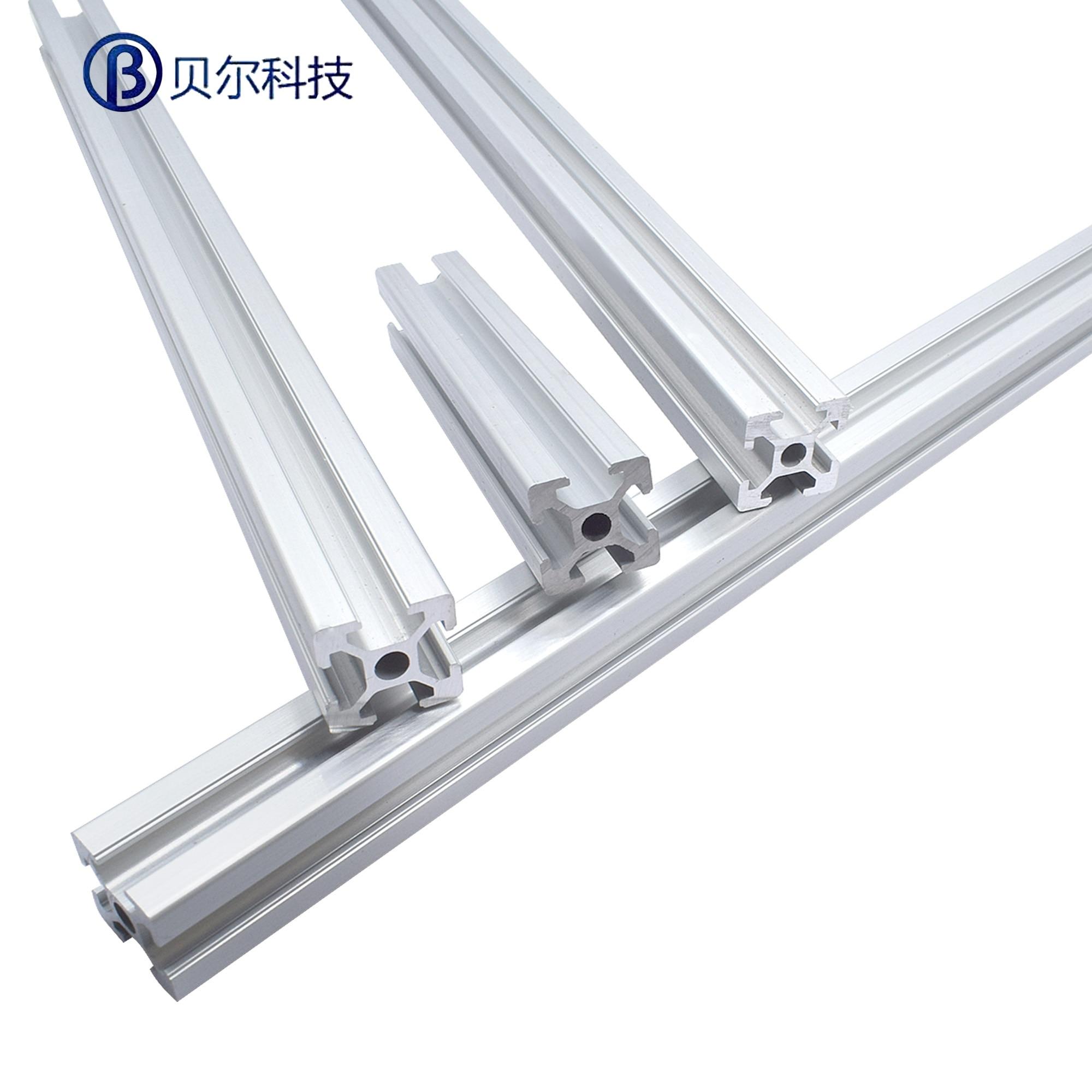 Aluminum Grips Alloy Art  MGK-2