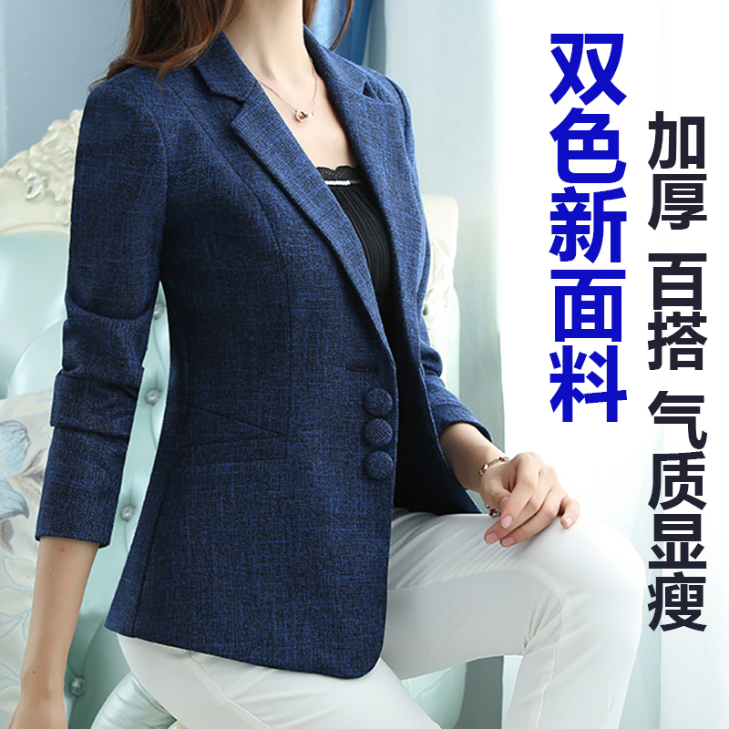 New Two-tone Fabric Slim Long-sleeved Temperament Large Size S-6XL Wild Small Suit Women's Jacket Casual Wild Blazers