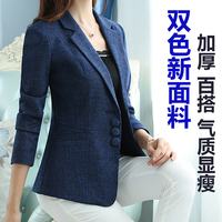 New two tone fabric Slim long sleeved temperament large size S 6XL wild small suit women's jacket casual wild Blazers