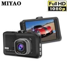 Car DVR  Dashboard FHD 1080P Night Vision Dash Camera Video Recorder Loop Recording Mini Vehicle Camera Dash Cam DVRs Dashcam цена