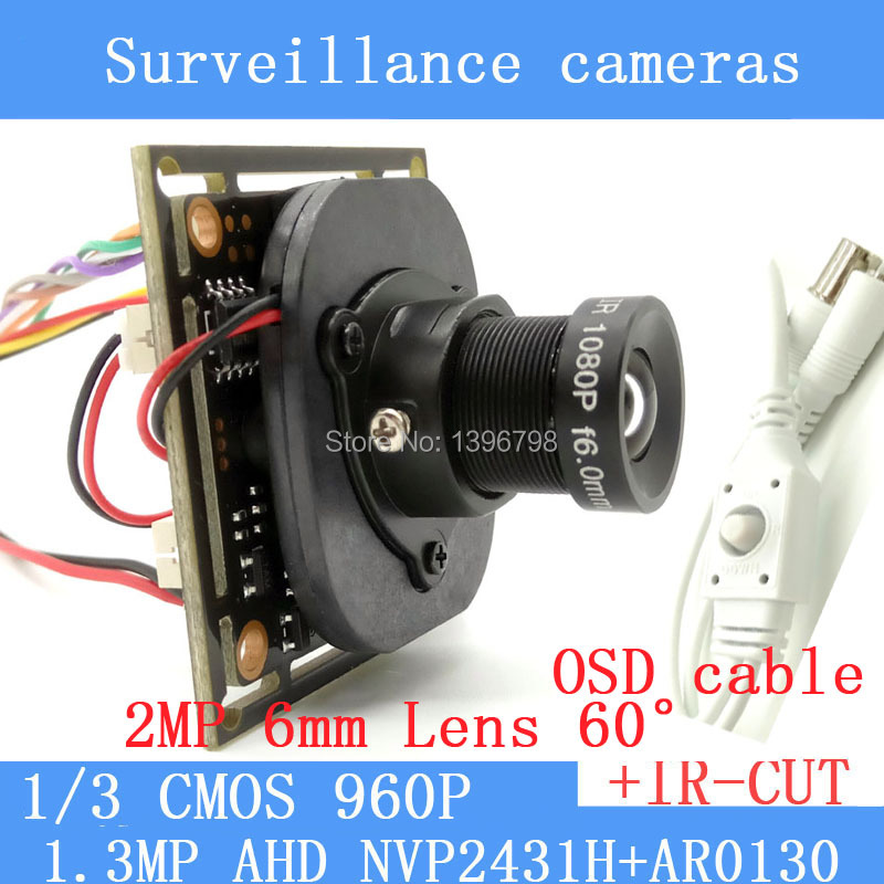 1.3MP AHD 1200TVL mini night vision surveillance camera 1/3 CMOS 6mm Lens CCTV 960P Camera Module OSD Cable ahd камера tantos tsc di960pahdf 3 6mm