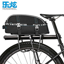 ROSWHEEL 8L Water Resistant Double Deck Bike Rear Seat Rack Pack Two Layer Bicycle Shelf Pocket Shoulder Bag Cycling Bicycle Bag