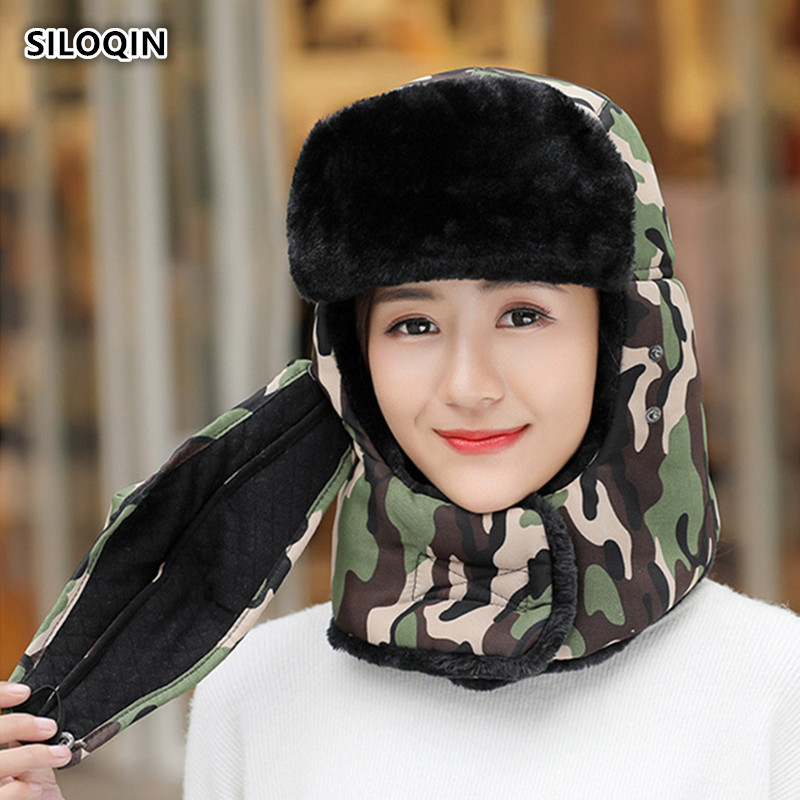 9ae44ee8 SILOQIN Winter New Style Couple Hat Bomber Hats Man Woman Thicken Velvet  Keep Warm Earmuffs Parent