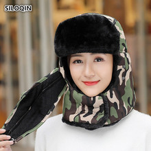 SILOQIN Winter New Style Couple Hat Bomber Hats Man Woman Thicken Velvet Keep Warm Earmuffs Parent-child Cycling Skiing
