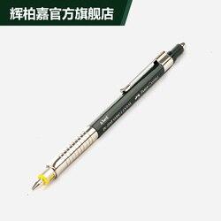 Германия FABER-CASTELL 13530 металлический механический карандаш 0,3/0,5/0,7/1,0 мм графический дизайн механический карандаш 1 шт.