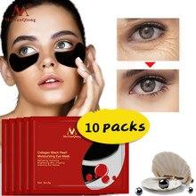 10pair 20pcs Black Pearl Serum Eye Mask Gel Eye Patches Sleep Masks Remover Dark Circles Anti