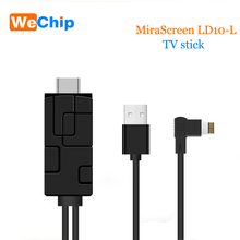 LD10L ТВ stick suppost 1080 HD Miracast DLN alightning цифровой av-адаптер HDMI HD ТВ кабель HD дисплей преобразования кабель для IOS