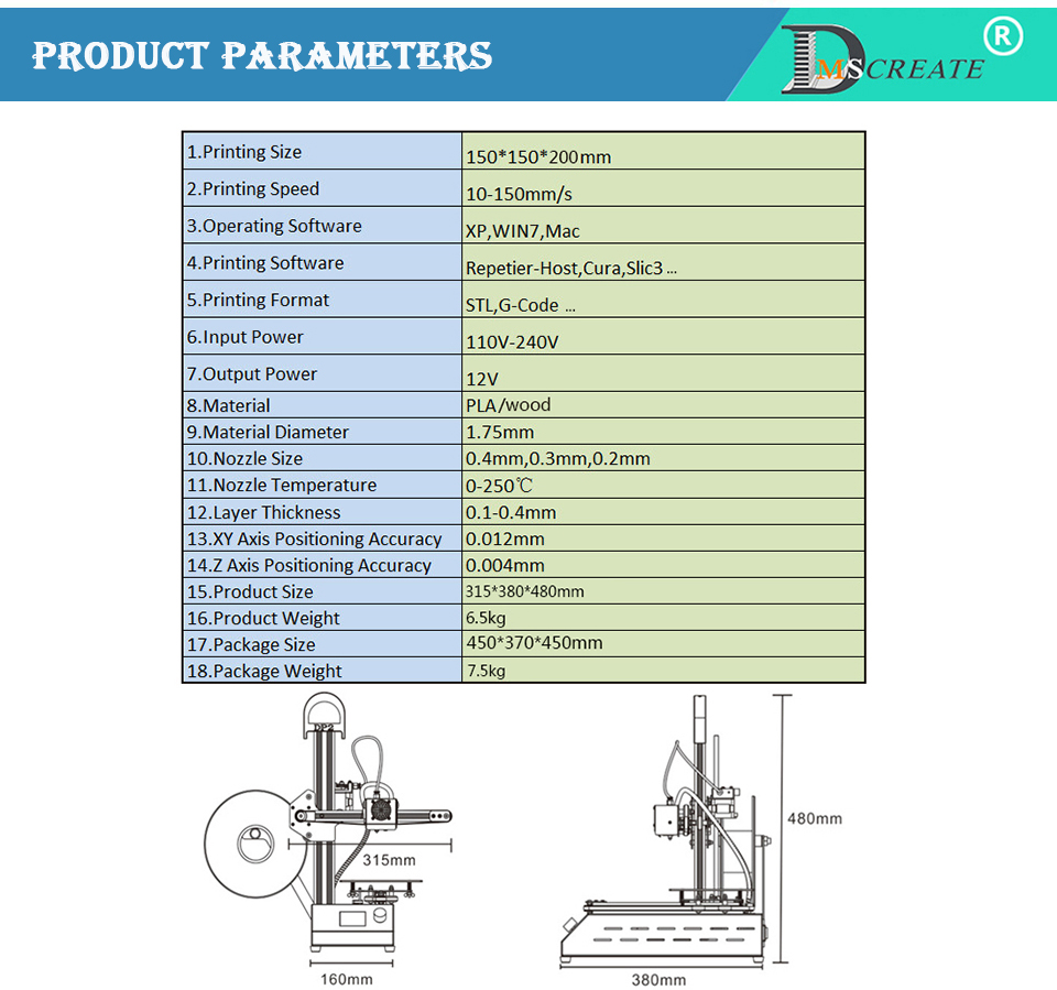 dp2 3d printer-9