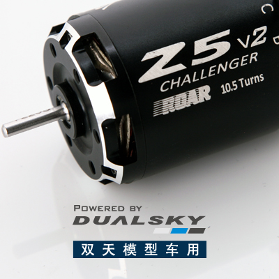 Dualsky 2nd-generation upgrade version of Z5 professional car competition brushless motor a variety of KV value z generation 1j10050