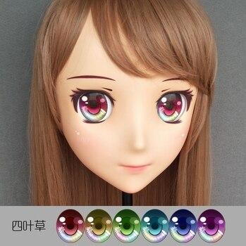 (DM102) девушка из смолы, японское аниме, кигуруми, маскарадные маски для косплея, маска для комиков и анимации, Женский мультипликационный кос