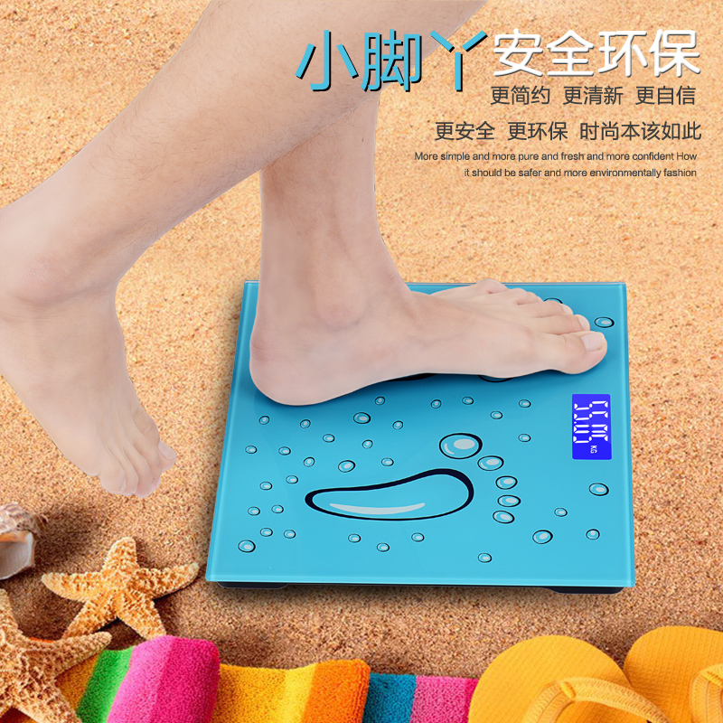 Electronic weight scales human body smart household weighing scales