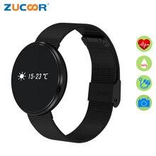 Smart Band Braclet наручные часы S15 браслет bluetooth Приборы для измерения артериального давления кислорода сердечного ритма Фитнес трекер для iOS Xiaomi Для мужчин часы