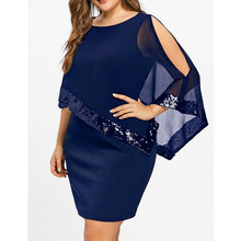 Mini Dress Mesh Sequins Cold-Shoulder Sleeveless Bodycon Plus-Size Womens L-3XL Short
