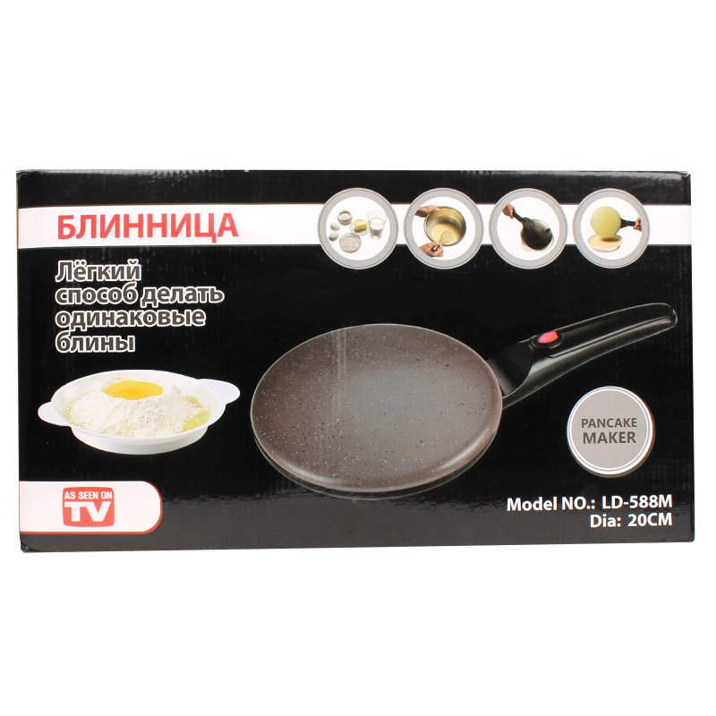 Frying pan pancake maker electricCrepe MakersThe non-stick coating white 650W2018 in the ...