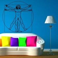 送料無料レオナルド·ダ·ヴィンチvitruvianマンビニールウォールアートステッカーデカールホーム装飾壁ペーパー寝室壁画d-
