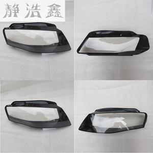 Image 1 - フロントヘッドライトヘッドライトガラスマスクランプカバー透明シェルランプマスクアウディA4 B8 2008 2012 2 個