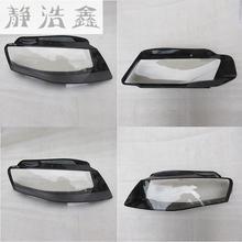 Faros delanteros de cristal para Audi, mascarilla de cristal transparente con cubierta para lámpara, 2 uds.