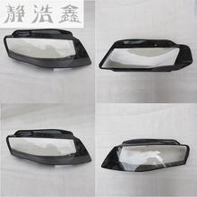 Front headlights headlights glass mask lamp cover transparent shell lamp  masks For Audi A4 B8 2008-2012