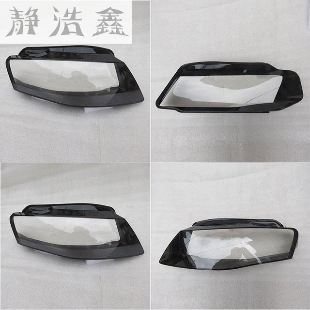 Front headlights headlights glass mask lamp cover transparent shell lamp  masks For Audi A4 B8 2008 2012  2 PCS