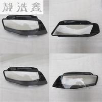 Front headlights headlights glass mask lamp cover transparent shell lamp masks For Audi A4 B8 2008 2012 Free shipping 2 PCS