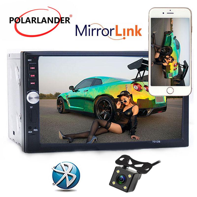 12 v mit rückansicht kamera Bluetooth 2 din stereo Auto Elektronik ...
