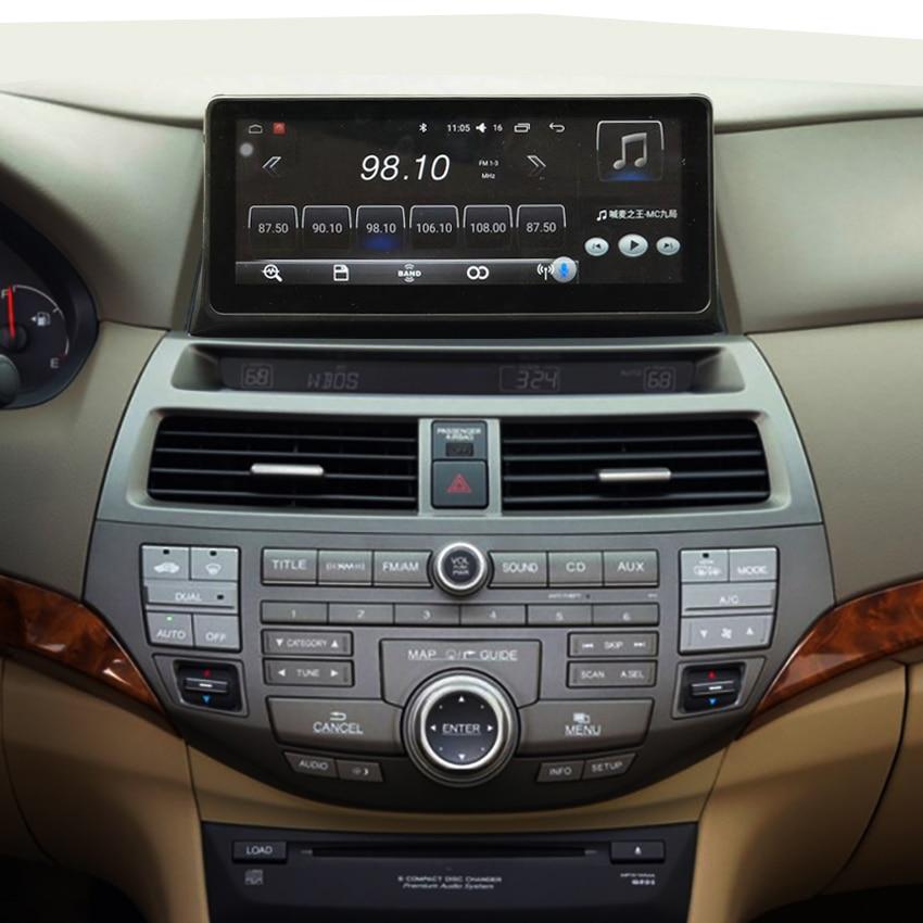 6,0 дюймов Android 10,25 навигация автомобильный плеер gps для Honda accord/crosstour 8 2013 SWC WIFI bluetooth аудио 2008 интернет