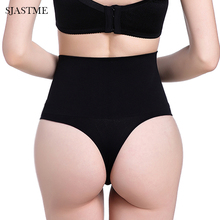 SJASTME Waist Brief Body Shaper Waist Trainer with Butt Lifter Shapewear Panty Best Thong Shorts Tummy Control Panties for Women