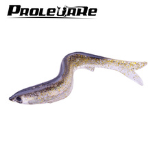 Proleurre 1Pcs 13cm 12.7g Soft Fishing Lure Aluminum Inside Curved Available Artificial Fishing Soft Bait Fake Fish Lures YR-183