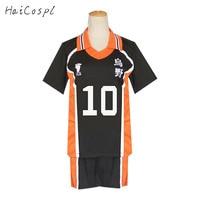 Haikyuu Cosplay Costume Volleyball Club Sportwear Japanese Anime Boys Girls Jerseys Uniform Karasuno Junior High School