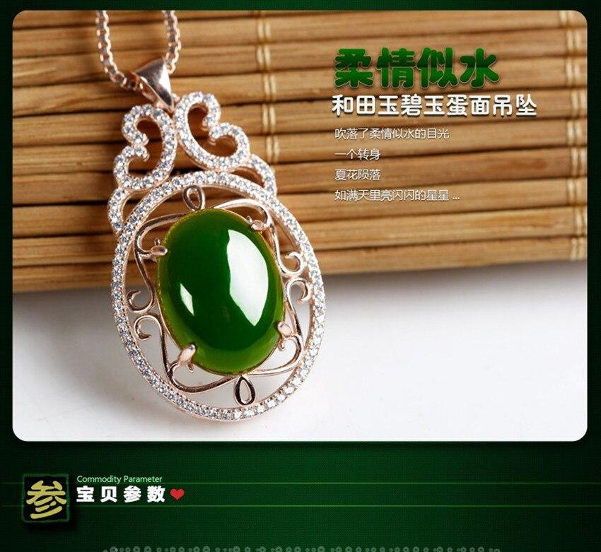 Hetian white yu sunflower pendant to sunflower mother pearl sunset yu pendant/1 цены онлайн