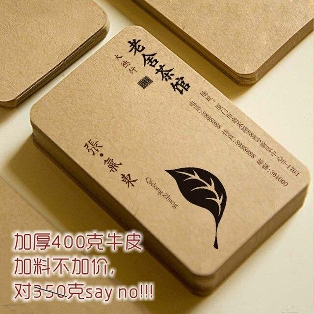 Fait Sur Commande De Haute Qualite 400gsm Kraft Papier Carte Visite Impression Cartes N