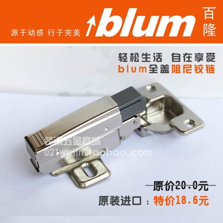 Permalink to Blum Kitchen Cabinet Hinges Singapore