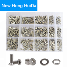 M4 M5 M6 Flat Head Machine Screw Phillips Cross Countersunk Metric Bolt Nuts Lock Washer Assortment Kit 304Stainless Steel
