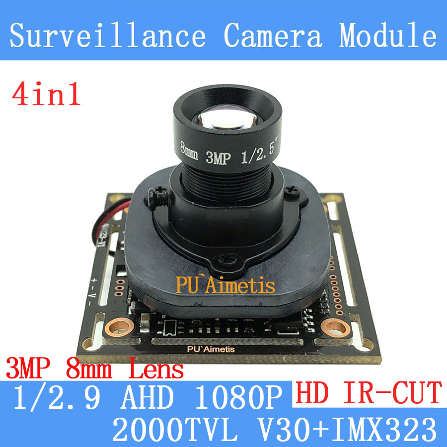 PU`Aimetis 2MP 1920*1080P AHD 4in1 CCTV Camera Module 1/2.7 V30+ IMX323 2000TVL 3MP 8mm Lens surveillance camera+ODS/BNC Cable