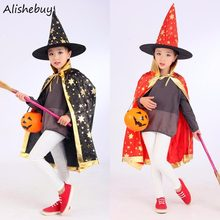 Kids Cosplay Dress Up Stars Cloak Cape Witch Hat Costume Set Children Galaxy Print Wrap Fancy Halloween Magic Poncho SVV031194(China)
