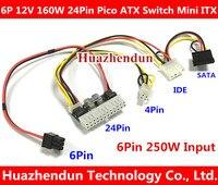 50 шт. pci e 6Pin вход 12 В 250 Вт 24PIN Пико ATX выключатель БП Авто Mini ITX 6 P до 6 P PSU 6p ATX силовой модуль ITX Z1 обновление 24 P