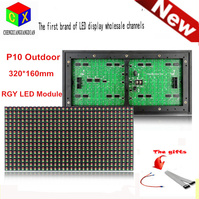 P10 Outdoor RGY Tri-color 320*160mm 1/4 Scan for P10 dual color programmable message moving led display